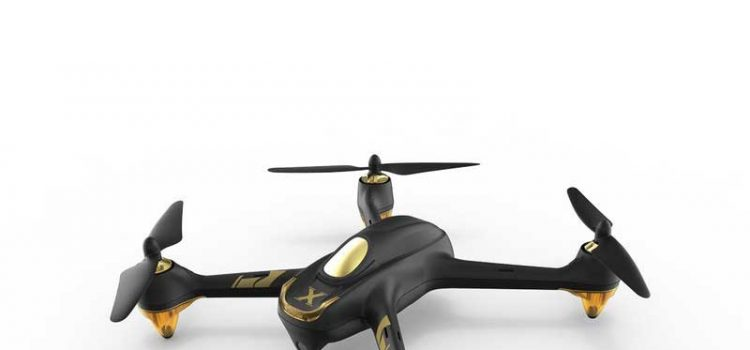 Hubsan's New H501A+ Drone Released